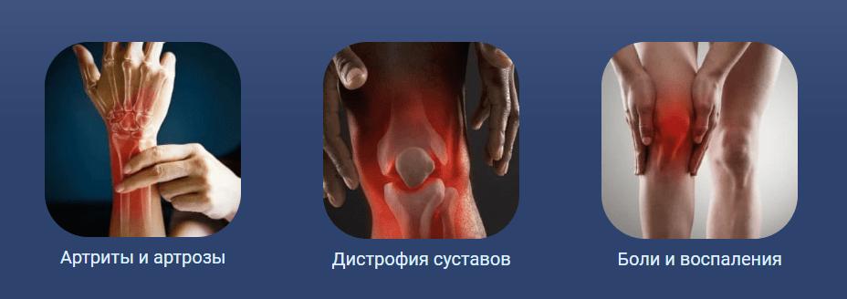 последствия патологии боли в суставах